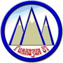 Символика школы Муниципальное общеобразовательное учреждение гимназия 87