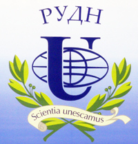 Фгбоу впо российский университет